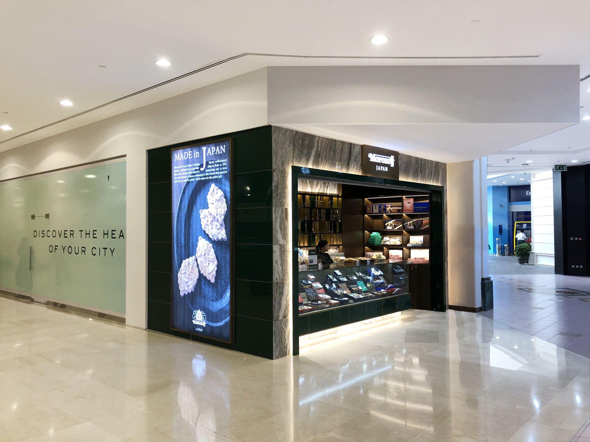 Morozoff Japan Top 10 Interior Design Companies In Dubai